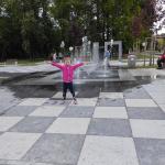 Fontanna przy ul. Sportowej